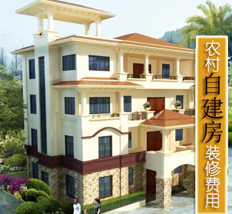 农村自建两层楼房装修费用10-23万左右