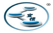 西安宜憬装饰工程有限公司的Logo