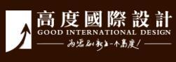 重庆高度国际装饰怎么样_高度国际装饰好不好