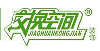 2017重庆装修公司网络口碑十大排名