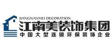 2019年武�h十大�b修公司排名