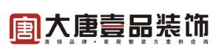 2018西安十大装修公司排名