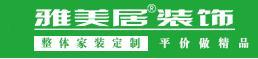 雅美居logo