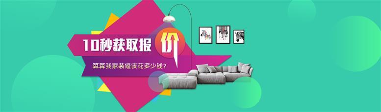 2018浙江十大装修公司排名