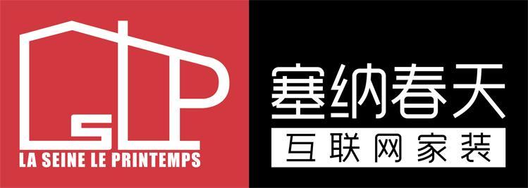 2018天津十大品牌家装公司排名(装修10强排行榜)