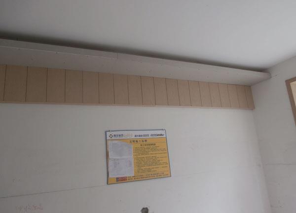 雅筑装饰木工阶段