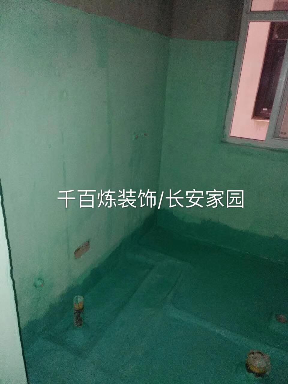 陕西千百炼装饰水电阶段