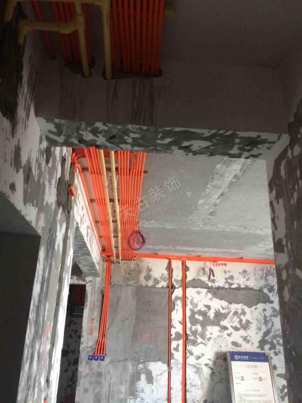 天古装饰水电阶段