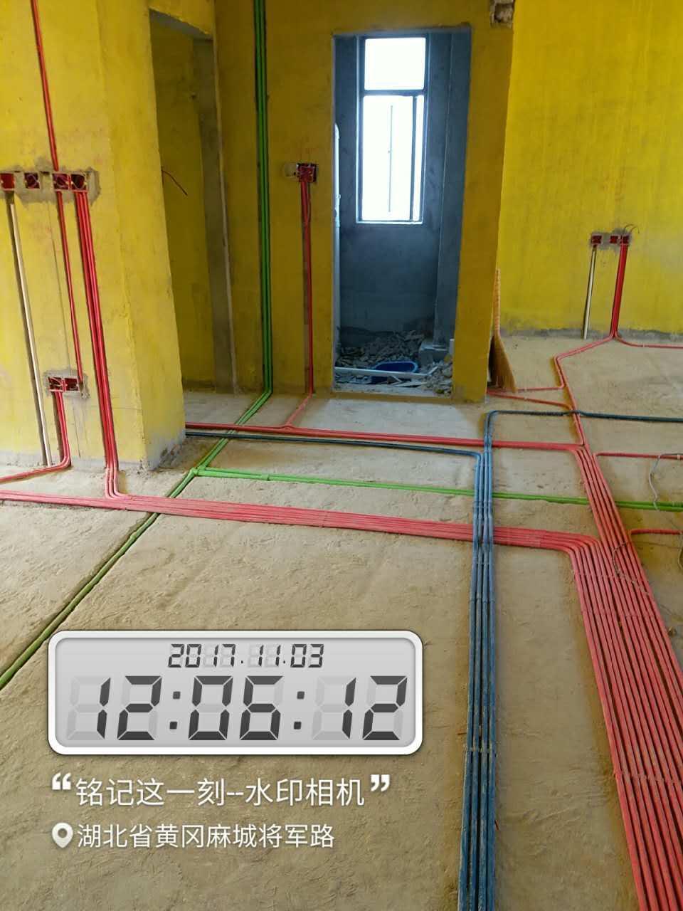 武汉中�鲎笆嗡�电阶段