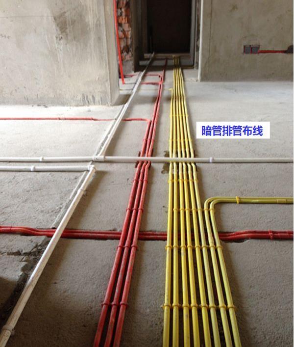 武汉泥巴公社装饰水电阶段