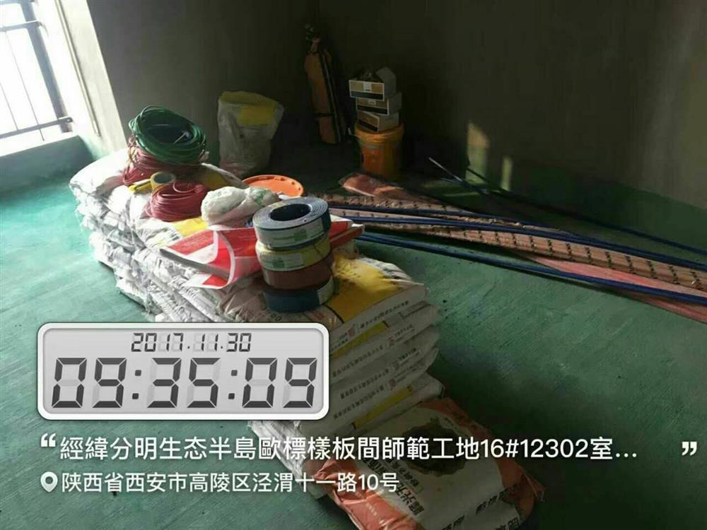 陕西峰光无限油漆阶段