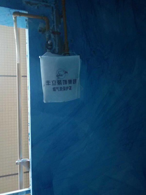 武汉丰立装饰油漆阶段