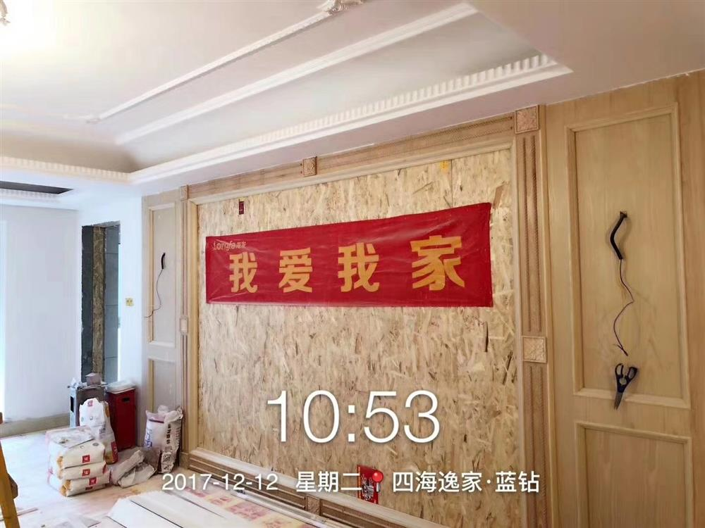 北京龙发装饰成都分油漆阶段