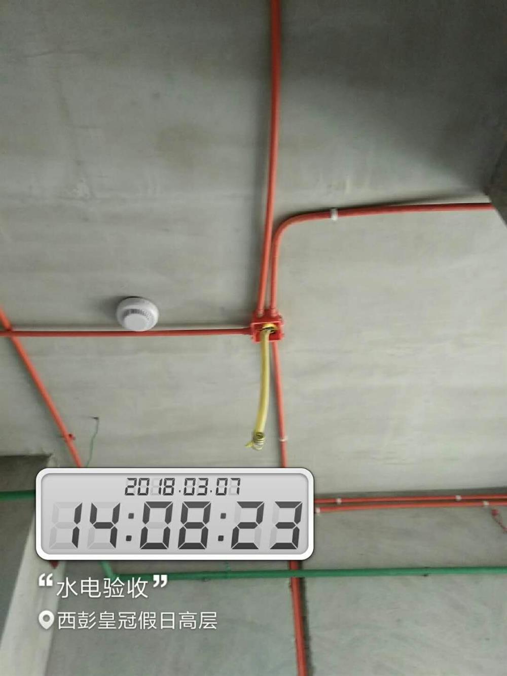 二十四城装饰水电阶段