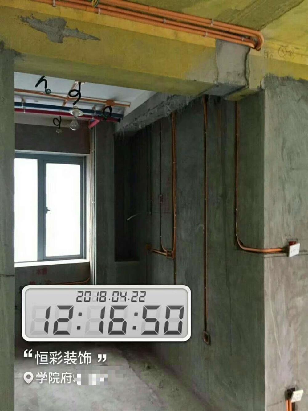 杭州恒彩装饰水电阶段