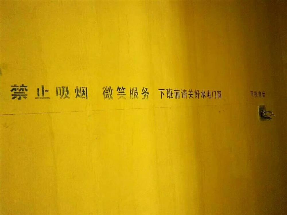 甘肃闽东装饰水电阶段