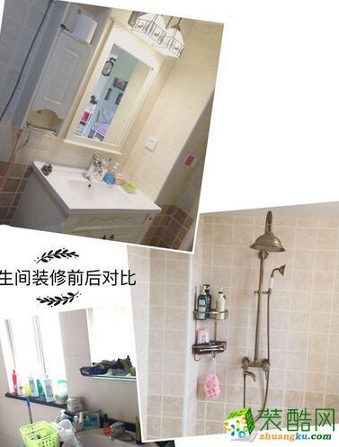 120平米3居室婚房装修效果图