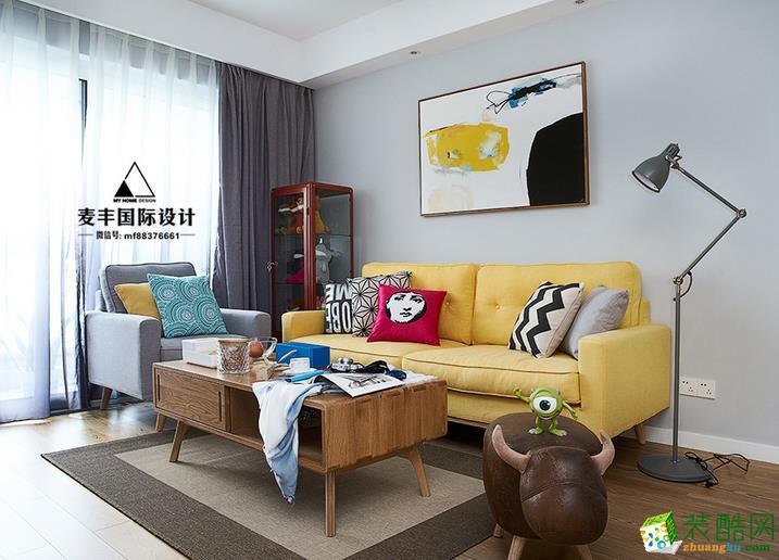 麦丰装饰-89平三居室北欧风装修设计效果图-尚景国际