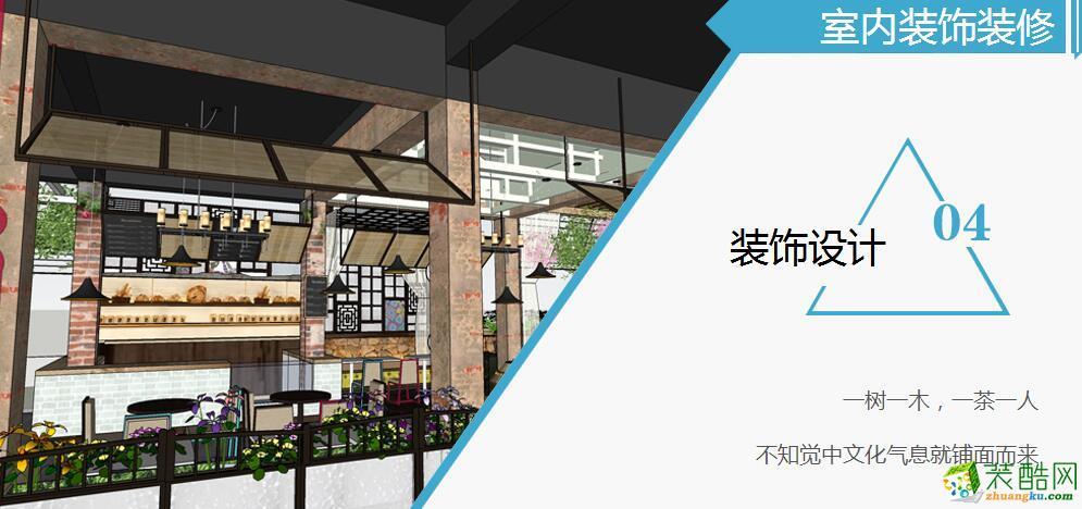 【鲁氏工坊】溪布老街茶博物馆装修效果图