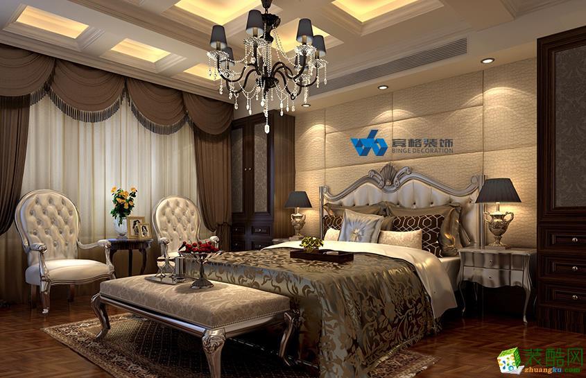 宾格装饰―华苑公寓120平米欧式风格装修效果图