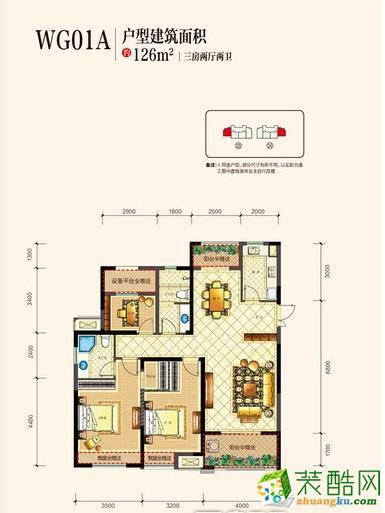 巴黎都市三房新中式装修效果图