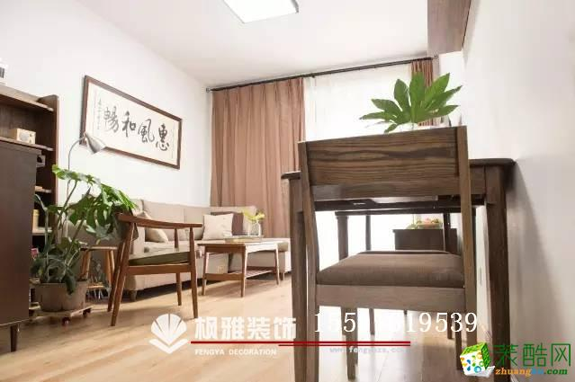 【二手房改造】70平旧房改造、简约可以这么美、枫雅装饰
