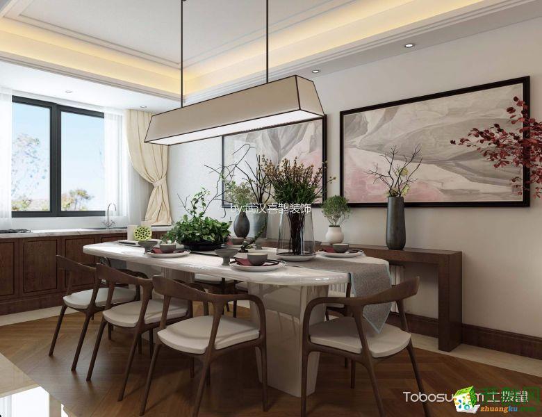 喜鹊装饰―世茂锦绣长江170平米新中式风格
