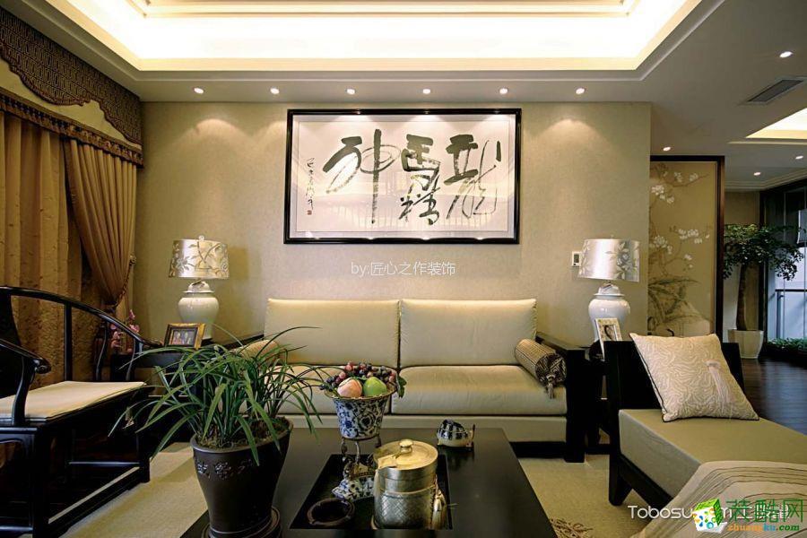 匠心之作―复地东湖国际150�O新中式四居室