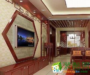 藍冠裝飾—中式客廳大氣儒雅