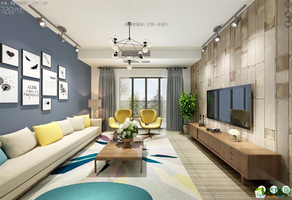 美的家装饰-东原D7现代风格