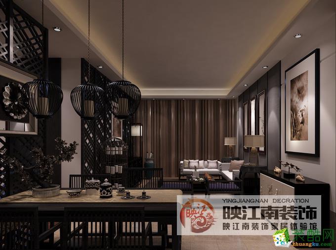 映江南装饰―华润橡树湾133�O新中式风格案例