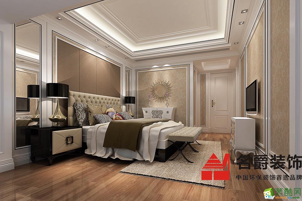 长沙名爵装饰-欧式两居室装修效果图