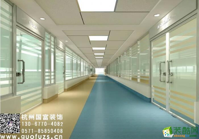 杭州国富装饰—四六三医院2800㎡装修案例