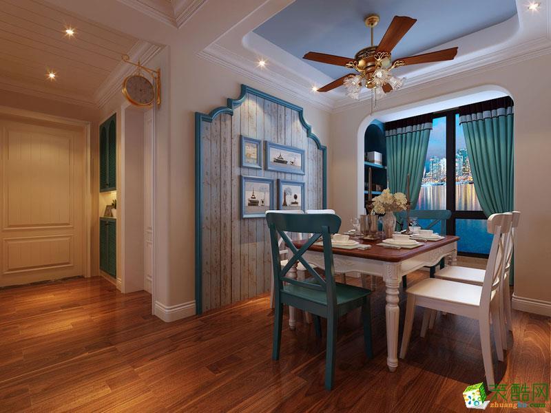 长沙一米装饰-地中海两居室装修效果图