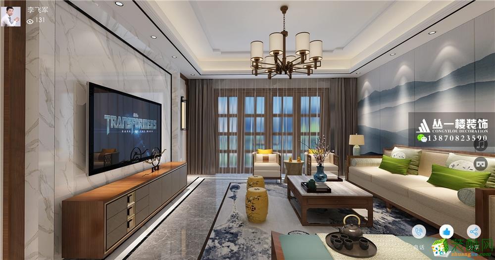 丛一楼装饰-绿湖豪城135平四居室现代中式风