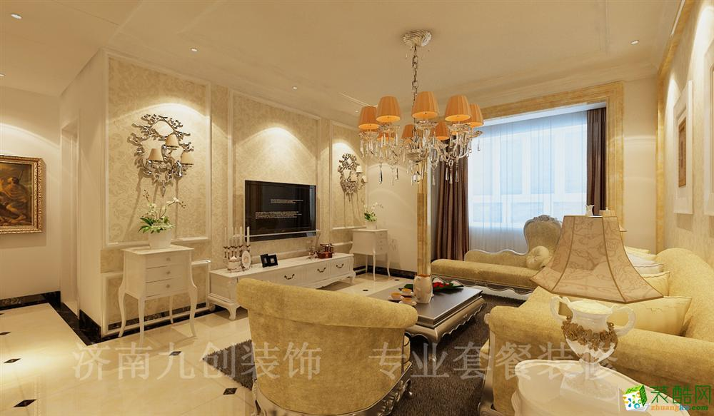 【中海国际社区】142平简欧风格家居装修案例