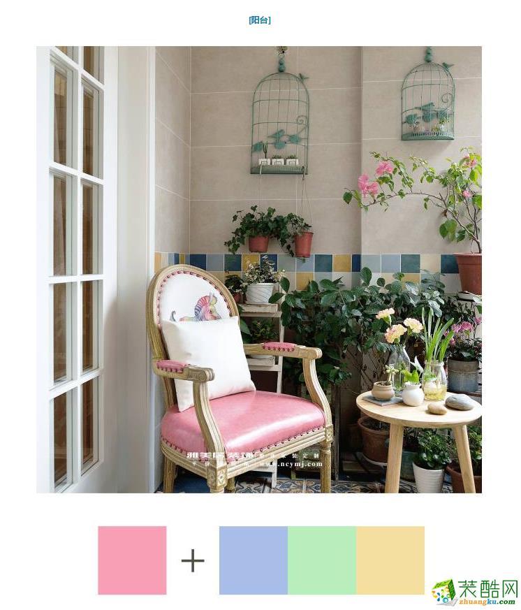 阳台中了一些花草,放一张椅子,尽情享受美好时间。
