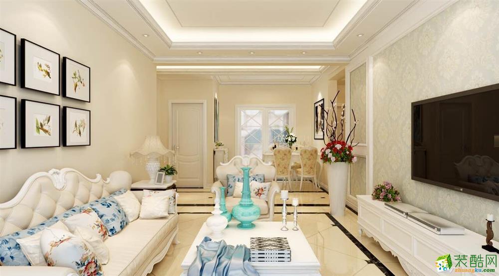 【乐上名都装饰】保利花园118�O欧式三室两厅装修效果图