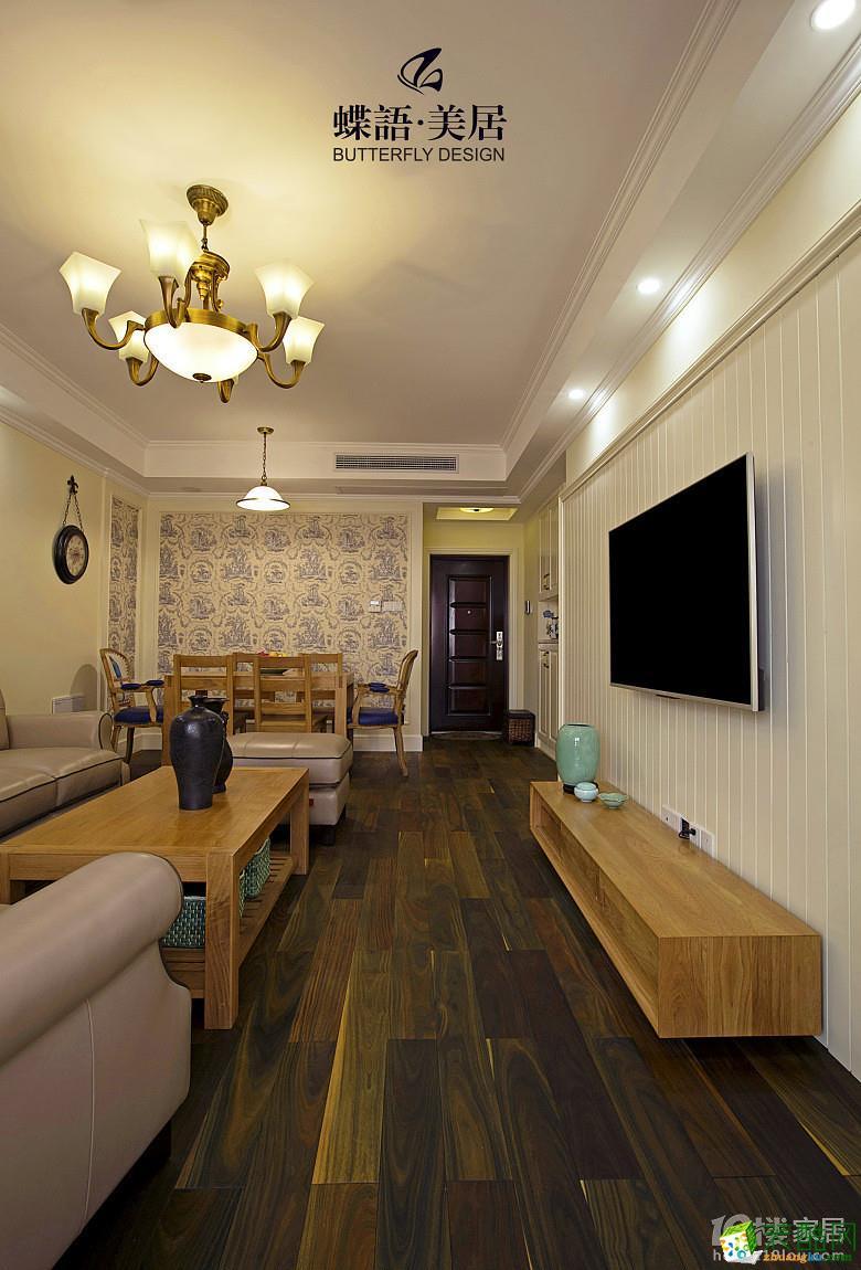 【蝶语美居】金隅田员外89方美式风格两室两厅装修效果图