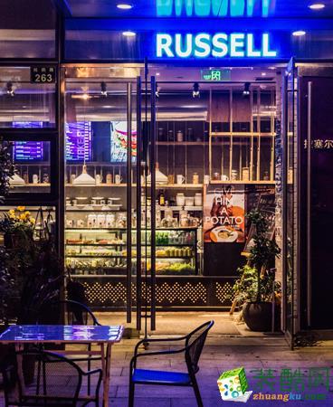 【印美集设计】RUSSELL咖啡馆店铺装修设计效果图
