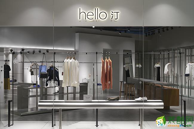 【蒋杰设计】Hello汀 320方集合店装修