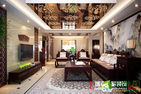 城市人家装饰―136方三室两厅中式风格装修效果图