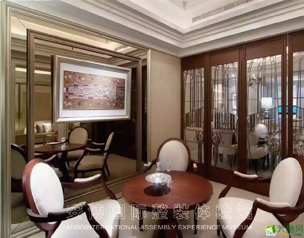 【安博装饰】天元公寓138方新中式风格三室两厅装修效果图