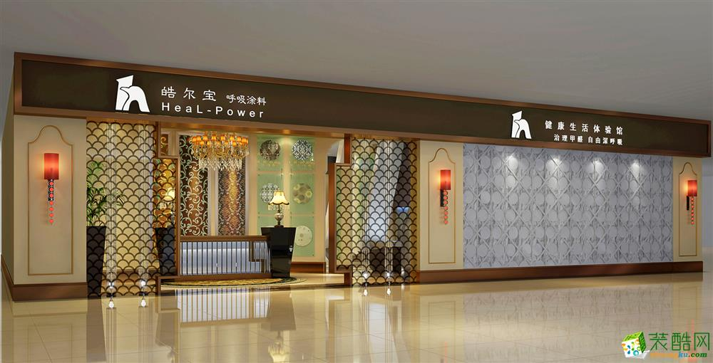 【儒商设计】台湾皓尔宝有机涂料展厅装修设计效果图