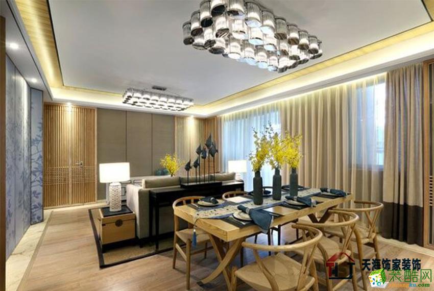 【天海饰家装饰】130方三室两厅中式风格装修效果图