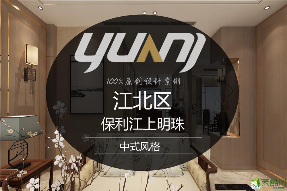 【远景装饰】保利江山明珠230平米中式风格跃层住宅装修案例图