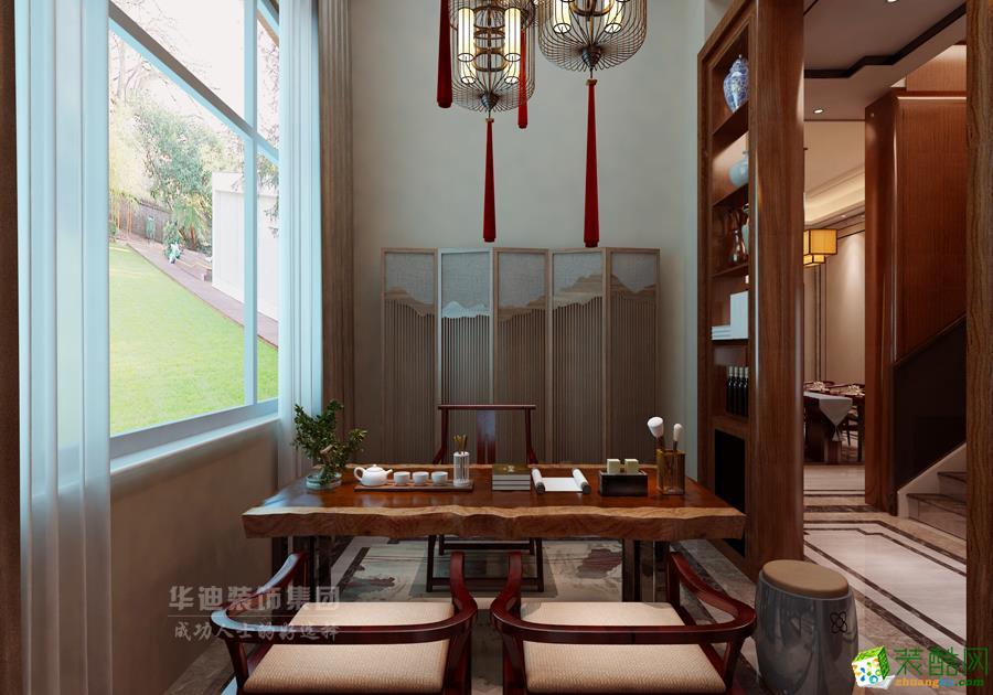 华迪装饰-大富鸿墅300平方新中式风格装修案例图赏析。