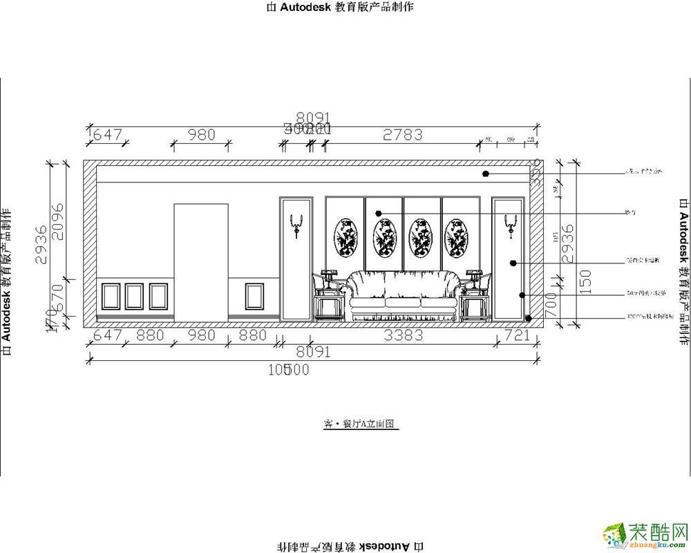 金辉耀江府新中式风格127平米三居室装修案例图|华浔品味装饰