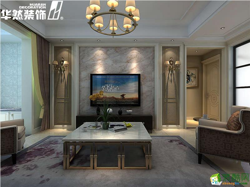 客厅电视背景墙 橡树湾 两居 欧式风格 装修设计效果图【华然装饰】