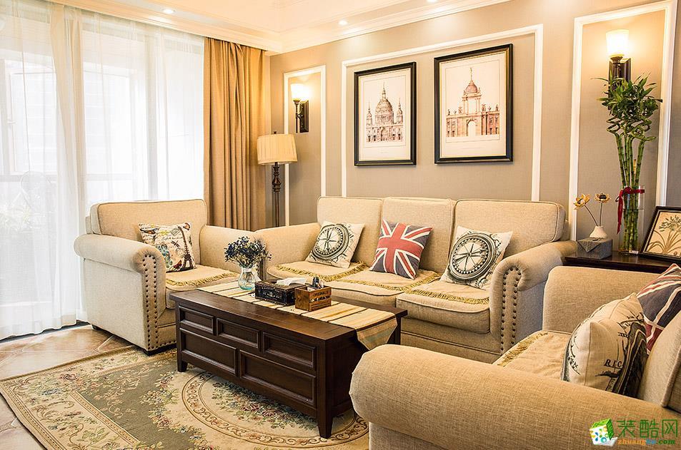 132平米美式风格三室两厅装修案例图|展成装饰